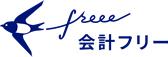 freeee